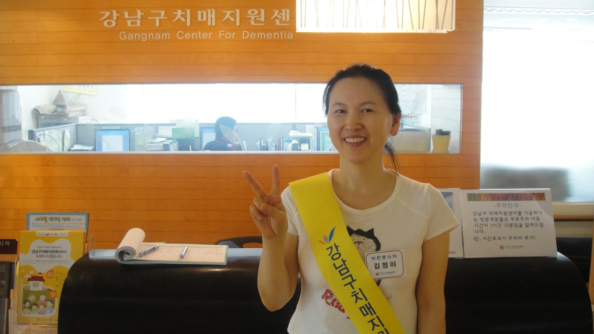 우리센터 스마일치매전문자원봉사자를 소개합니다~!